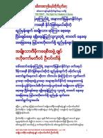 Anti-military Dictatorship in Myanmar 1155 02