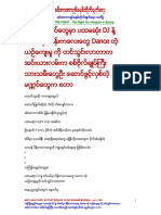 Anti-military Dictatorship in Myanmar 1145