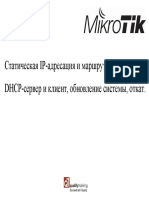 06_-_IP_Route_DHCP[1]