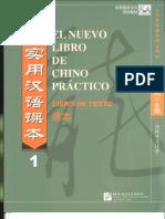 El Nuevo Libro de Chino Práctico 1 Libro de Texto