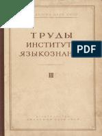 Poslelogi i Sluzhebnyje Imena v Uzbekskom Jazyke