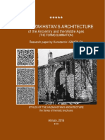 THE KAZAKHSTAN'S ARCHITECTURE of the Ancientry and the Middle Ages (THE FORMS SUMMATION) / Research paper by Konstantin I.SAMOILOV. – The Thematic brochures series