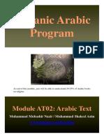 AArabic Grammar-ETT03-ET