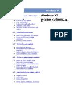 Tamil Computer Book - Windows XP Guide