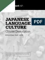 AP Japanese Course Description