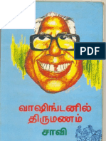 Chavi Novel - Washintonil Thiurmanam