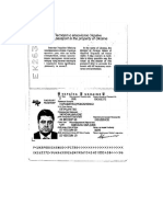 Pașaport - Petro  Poroșenko