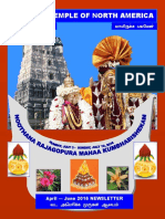 Murugan Temple Newsletter - April-May-June 2016