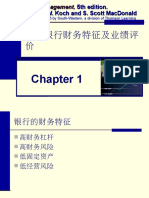 Chapter1_ubpr