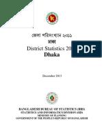 Dhaka bbs 2011