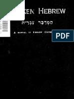 Spoken Hebrew