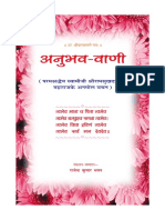 123457650-ANUBHAV-VANI-Swami-Ramsukhdas-Ji.pdf