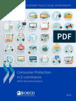 ECommerce Recommendation 2016