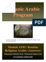 Arabic Grammar AT01-EA