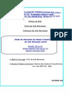 APD s Merouane