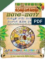 Sri Durmukhi Nama Samvastara Ugadi 2016-2017 Telugu Rasi Phalalu Yearly