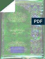 MaarifulQuran Volume1 ShaykhMuftiMuhammadShafir.A