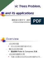 7 袁昕颢《动态树问题及其应用》