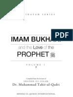 Imam Bukhari & The Love of the Prophet (SAMPLE)