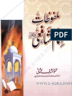 Malfoozat e Imam Shafiee (r.a) by Sheikh Mahmood Ashraf Usmani