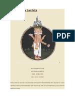 Sri Brahama Samhita