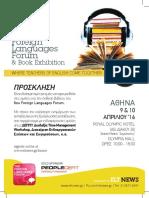 8flf Programme Athina Web