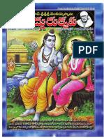 Bhagavan Sri Sri Sri Venkaiahswamy Sadgurukrupa--- April 2016