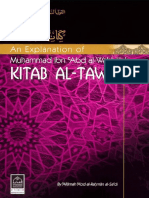 An Explanation of Kitab at-Tawheed
