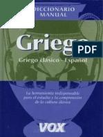 Diccionario Manual Griego – Español. Pabón S. de Urbina, José M., Barcelona, VOX.  (1).pdf