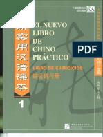 El Nuevo Libro de Chino Práctico Ejercicios