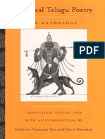 Classical Telugu Poetry - An Anthology