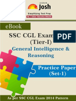SSC CGL - General Intelligence &  Reasoning (tier-1) - Exam 2014