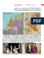 Spring Tour in Dutchland, Apr. 2016荷蘭的歷史文化