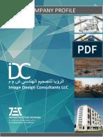 IDC Jers Profile