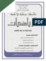 1_pdfsam_kiyal-cours.pdf