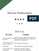 2015 Discrete Mathematics CH1.1-1.3 0226