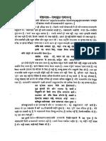 Ramanand-Ramanuj Bhaktmal Bhagvadacharya