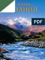 Ossetia - Alania