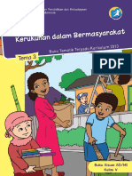 Kelas_05_SD_Tematik_3_Kerukunan_dalam_Bermasyarakat_Siswa.pdf