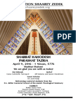 April 9, 2016 Shabbat Card