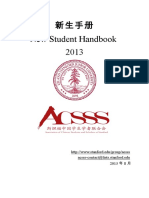 ACSSS new student instruction 2013final v1