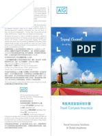 aig - travel compass insurance brochure 042016