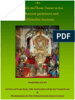 AV001 - Danur Masa Aradanam and Sathumurai