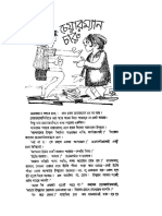 Chairman_Charu by Shibram Chakraborty