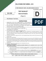 DG 1600 (D) Question Paper I