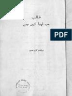 Ghalib - Sub Acha Kahain jisay