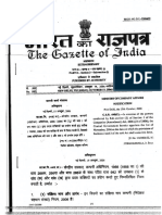 Din Rules Notification