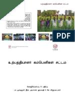 producer company book (tamili).pdf