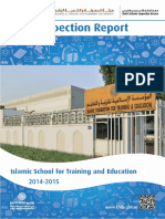 KHDA Islamic School For Training and Education 2014 2015