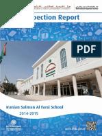 KHDA Iranian Salman Farsi Boys School 2014 2015